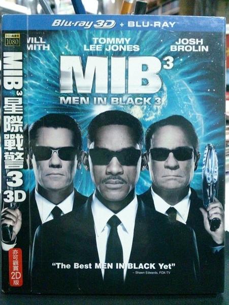 挖寶二手片-Q04-202-正版BD【MIB星際戰警3 3D亦可觀賞2D 有外紙盒】-藍光電影(直購價)