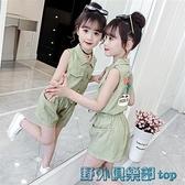 兩件套 女童2021套裝夏裝超洋氣兒童時髦夏季新款網紅童裝女孩短褲兩件套 快速出貨