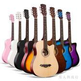 吉他樂器民謠入門初學者自學多種款式38寸通用原木色學生男女氣質淑女 DR18214【男人與流行】