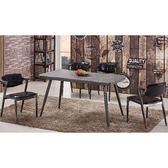 餐桌 SB-469-2 卡迪4.6尺清水模餐桌 (不含椅子)【大眾家居舘】