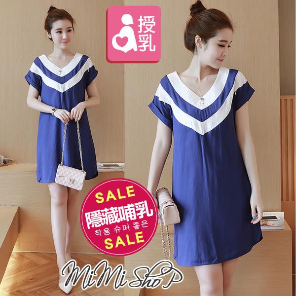 孕婦裝 MIMI別走【P11506】設計風潮  拚色V領造型哺乳衣 哺乳裙 孕婦洋裝
