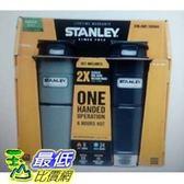 [COSCO代購]  W185945 Stanley 不鏽鋼 保溫杯 2 件組