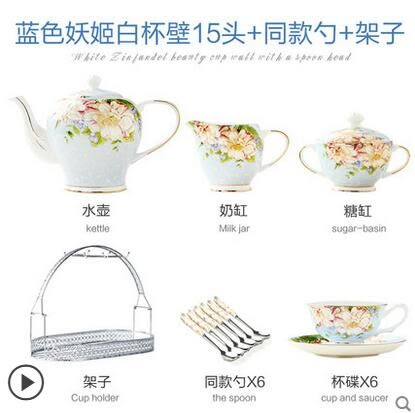 咖啡杯套裝下午茶茶具 歐式茶具咖啡具骨瓷英式杯碟家用茶壺結婚