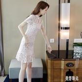 改良版旗袍式蕾絲連身裙2020夏裝新款女胖mm大碼氣質魚尾裙子顯瘦 FX6872 【美好時光】