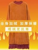 秋裝針織連身裙中長款過膝打底衫加絨毛衣女冬 秋冬新品 降價兩天
