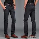 牛仔褲男直筒寬鬆夏季薄款彈力黑色春季厚款潮牌休閒褲子 電購3C