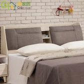 【綠家居】帕德頓 時尚6尺亞麻布雙人加大床頭箱(不含床底)