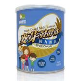 醇麥滋麥芽發酵飲品-活力蛋白420公克 麥芽飲 高蛋白 光量生技