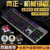 USB電腦鍵盤 有線游戲辦公用家用打字建盤游戲筆電外接台式健盤