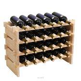 酒架 紅酒架實木酒架木制葡萄酒架時尚木質創意酒架可疊加酒架兩件jy 【快速出貨八折】