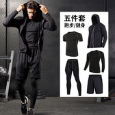 618好康鉅惠男套裝跑步服裝健身房運動緊身衣速干緊身褲