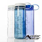 PolarStar 多功能寬口水壺 600cc P12717 露營.健行.旅遊.旅行.運動.健身.跑步.慢跑 『顏色款式隨機』