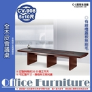 【 C . L 居家生活館 】Y143-4 全木皮會議桌(有線槽蓋板無刷毛)