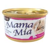 SEEDS 惜時 MamaMia貓餐罐系列-雞肉+白身鮪魚+番茄(85Gx24罐)-箱購