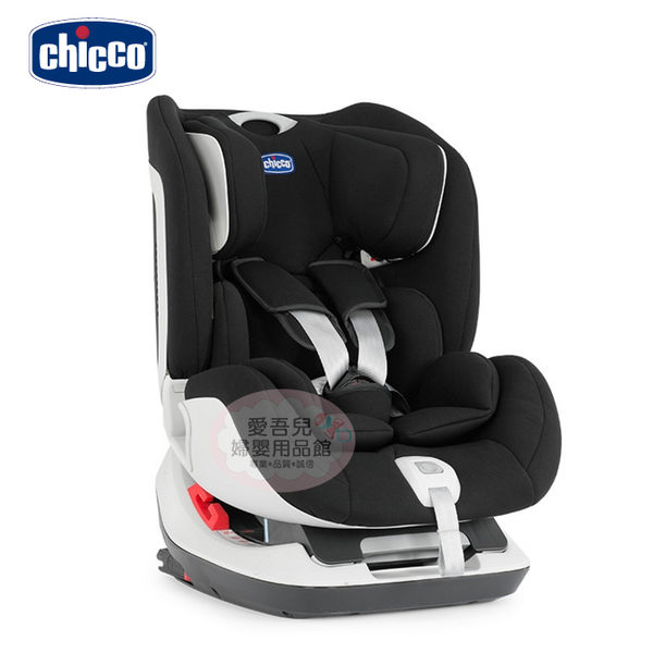 【愛吾兒】Chicco Seat up 012 Isofix 安全汽座-夜幕黑
