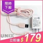 韓國 UNIX TAKE OUT專用USB充電線組(線+充電頭)1組入【小三美日】$199