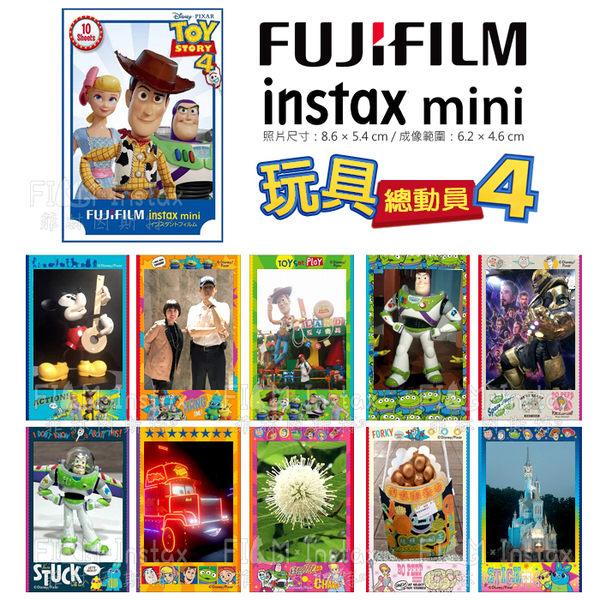 [送保護套] Fujiflm 富士 【玩具總動員4 港版 拍立得底片】Toy Story 菲林因斯特 2021-03