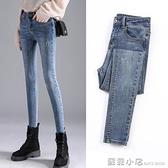 牛仔褲女裝春秋季新款潮高腰女士修身顯瘦百搭緊身小腳褲子 蘇菲小店
