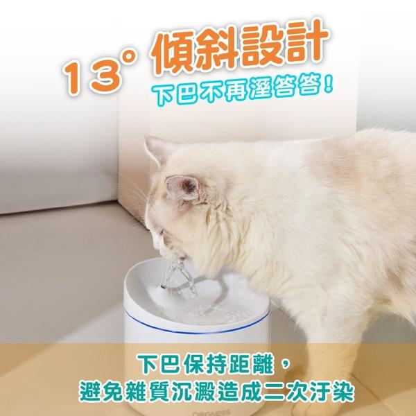 寵物家族-DOGNESS多尼斯-自動飲水機MINI(白.粉.綠)1L