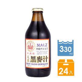 ●崇德發天然黑麥汁玻璃瓶330ml (24瓶/箱) 素食可【合迷雅好物超級商城】