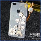 三星 Note20 A71  A51 5G 4G S20+ A21S M11 A31 A50 Note10+ A70 鐵塔珍珠花 水鑽殼 手機殼 訂製