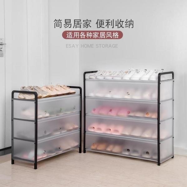 門外鞋柜電梯口簡易出租房用日式多層鞋架樓道美式家用門口