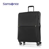 特價 Samsonite 新秀麗【STRARIUM GU6】28吋可擴充行李箱 3.9kg 布面 輕量 防盜拉鍊 雙軌輪