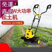 割草機 百世弩微耕機電動小型松土機翻土機犁地機家用花園菜地大棚果園