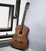 吉他 蒂朵古典吉他女生男生入門初學者吉他38寸39寸尼龍弦吉它自學樂器 WJ 中秋節