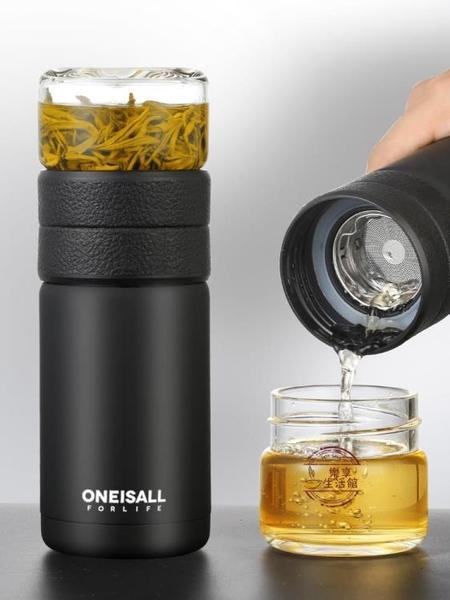 保溫杯 茶水分離保溫杯男士泡茶杯子高檔簡約女大容量便攜304不銹鋼水杯【快速出貨】