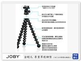 JOBY GorillaPod Focus & Ballhead X Bundle 金剛爪  附雲台 變型腳架 GP8【0利率,免運費】公司貨 JB2