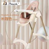 pouch兒童餐椅寶寶吃飯座椅多功能便攜折疊嬰兒餐桌學坐椅子家用【雙11購物節】