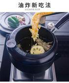 日式帶溫度計防濺不粘天婦羅油炸鍋配件燃氣煤氣電磁爐家用小炸鍋  igo  夏洛特居家
