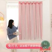 魔鬼氈窗簾遮光臥室遮陽簡易免打孔安裝短簾布【福喜行】