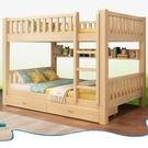 上下床雙層床兩層全實木高低床大人兒童子母...