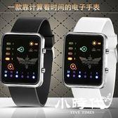 LED手錶動漫手錶 RTB-30