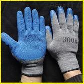 勞保手套勞保手套浸膠涂膠灰紗線皺防滑耐磨手套