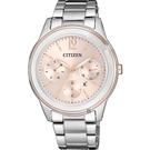 情人節推薦款 CITIZEN 星辰 xC 亞洲限定光動能日曆女錶-玫瑰金x銀/36.5mm FD2065-56W