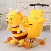 兒童搖馬木馬嬰兒玩具寶寶拉桿搖椅實木搖搖車帶音樂兩用周歲禮物 IGO
