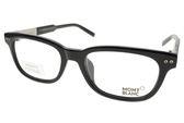MONTBLANC 光學眼鏡 MB628F 001 (黑-銀) 時尚高質感 平光鏡框#金橘眼鏡