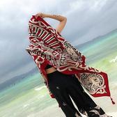 沙灘巾 披肩女夏季絲巾新款百搭海邊沙灘巾外搭防曬韓版民族風超大圍巾紗 京都3C