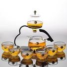 功夫茶具 香威爾耐熱玻璃懶人功夫茶具套裝全自動磁吸簡約辦公創意家用茶杯 mks宜品