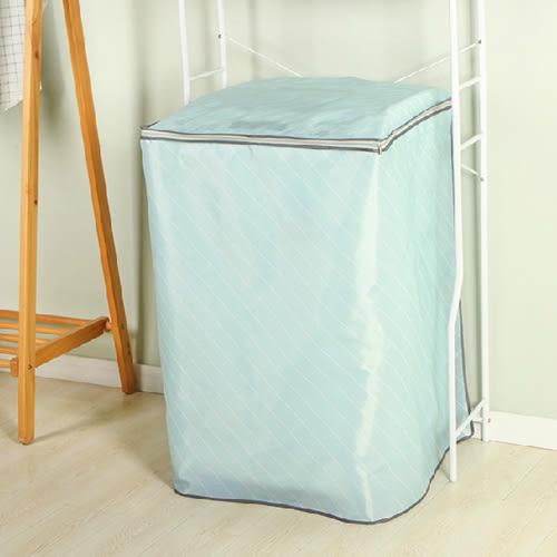 ✭慢思行✭【N330】斜紋洗衣機防塵罩(單筒波輪型) 防塵 防潮 套罩 防曬 老化 耐用 牛津布 防塵套
