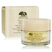 ORIGINS 品木宣言 花顏悅色極致潤澤輕質乳霜(50ml)