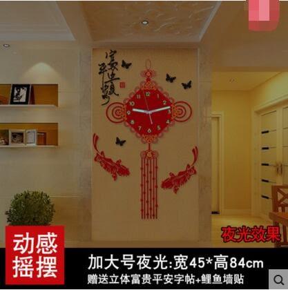 美世達中國結掛鐘客廳大號鐘錶靜音時尚石英鐘夜光時鐘現代掛表(夜光加大號26英吋)