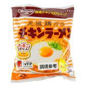 日本 NISSIN 日清 元祖拉麵 85g 雞汁 進口/團購/泡麵 ◆86小舖◆