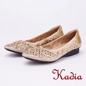 kadia.奢華自信水鑽沖孔包鞋(9054-25金色)