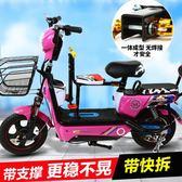 電動車兒童座椅前置電動自行車摩托車踏板車寶寶安全坐椅子電瓶車CY『韓女王』