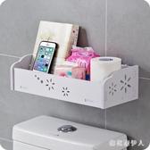 浴室廁所馬桶置物架 衛生間墻上壁掛收納架免打孔防水洗漱架 BF22672【棉花糖伊人】