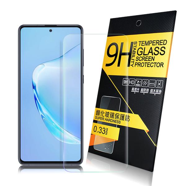 NISDA for 三星 Samsung Galaxy A81/Note 10 Lite 鋼化9H 玻璃螢幕貼-非滿版